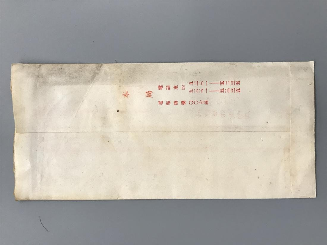 TWO PAGES OF CHINESE HANDWRITING LETTER WITH ENVELOPE - 6