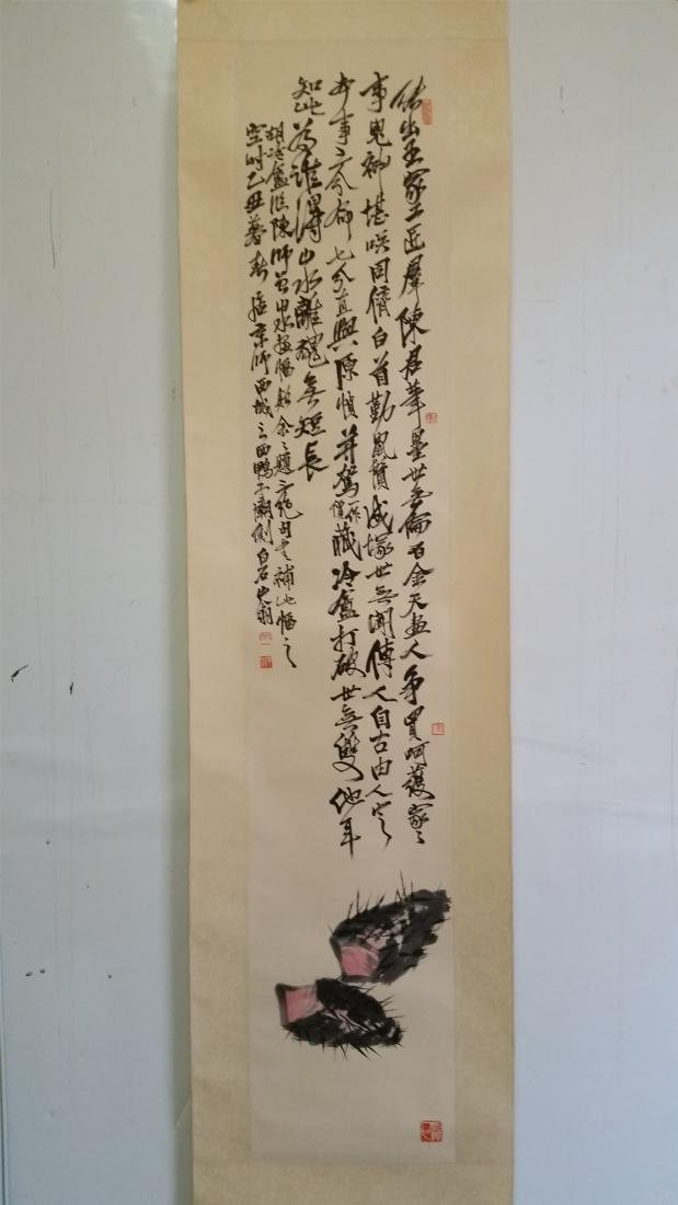 CHINESE SCROLL CALLIGRAPHY AND PAINTING OF RADDISH