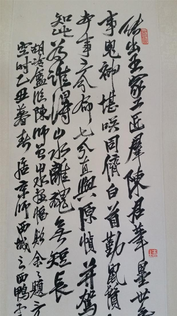 CHINESE SCROLL CALLIGRAPHY AND PAINTING OF RADDISH - 2