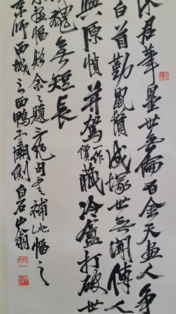 CHINESE SCROLL CALLIGRAPHY AND PAINTING OF RADDISH - 3