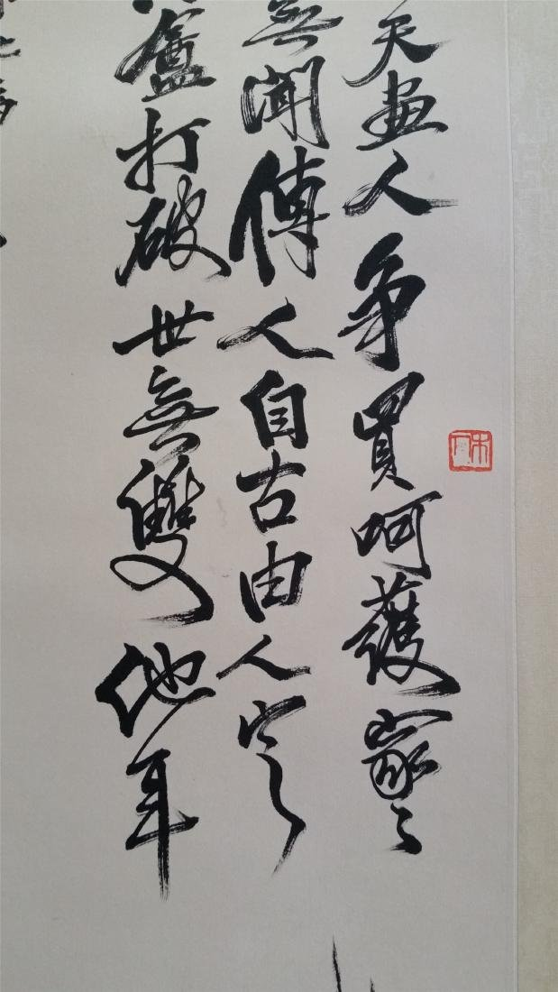 CHINESE SCROLL CALLIGRAPHY AND PAINTING OF RADDISH - 5