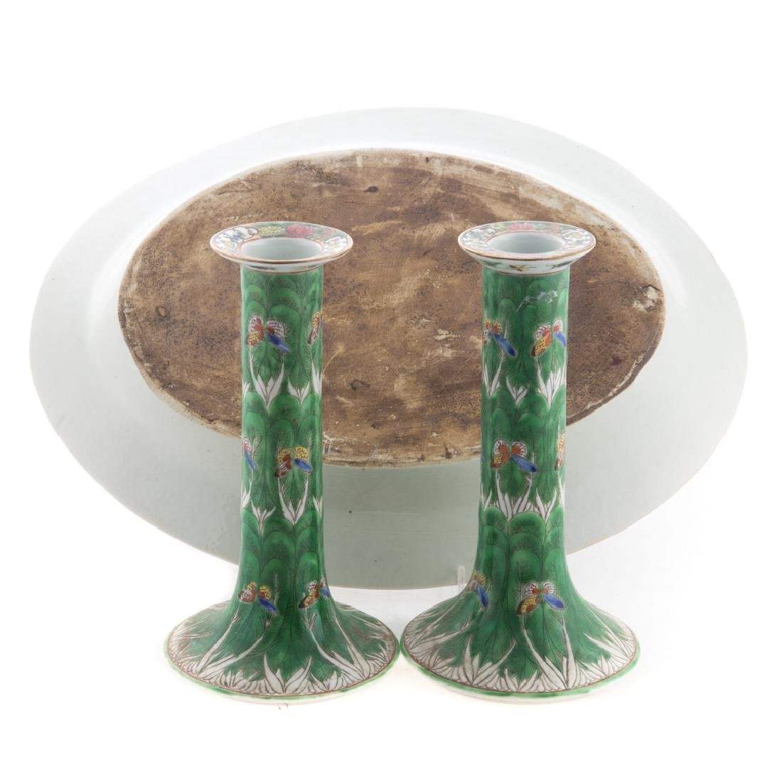 Six Chinese Export Cabbage Leaf table articles - 5