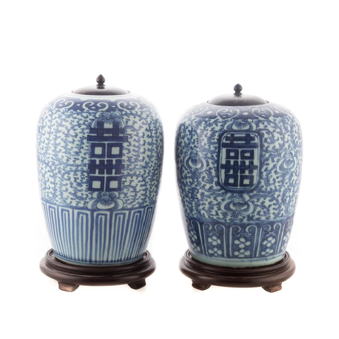 Two Chinese Export blue and white porcelain jars