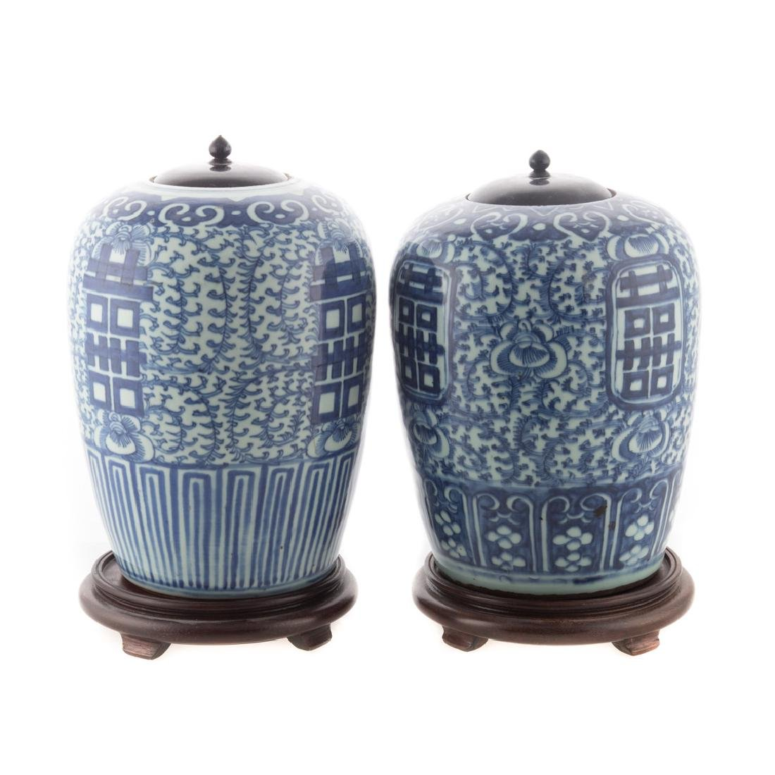 Two Chinese Export blue and white porcelain jars - 2