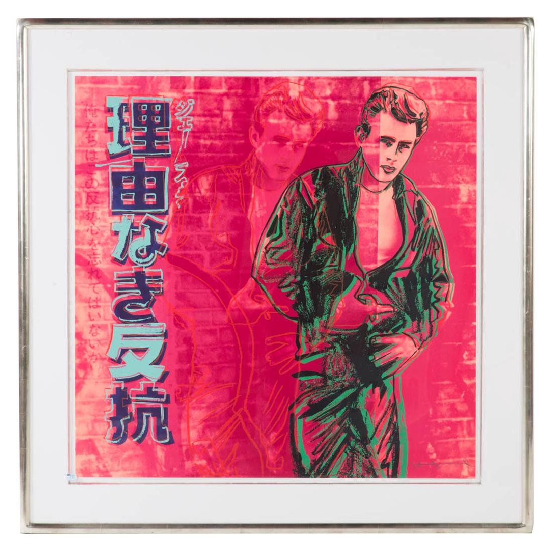 "Andy Warhol. ""Rebel Without a Cause,"" screenprint"