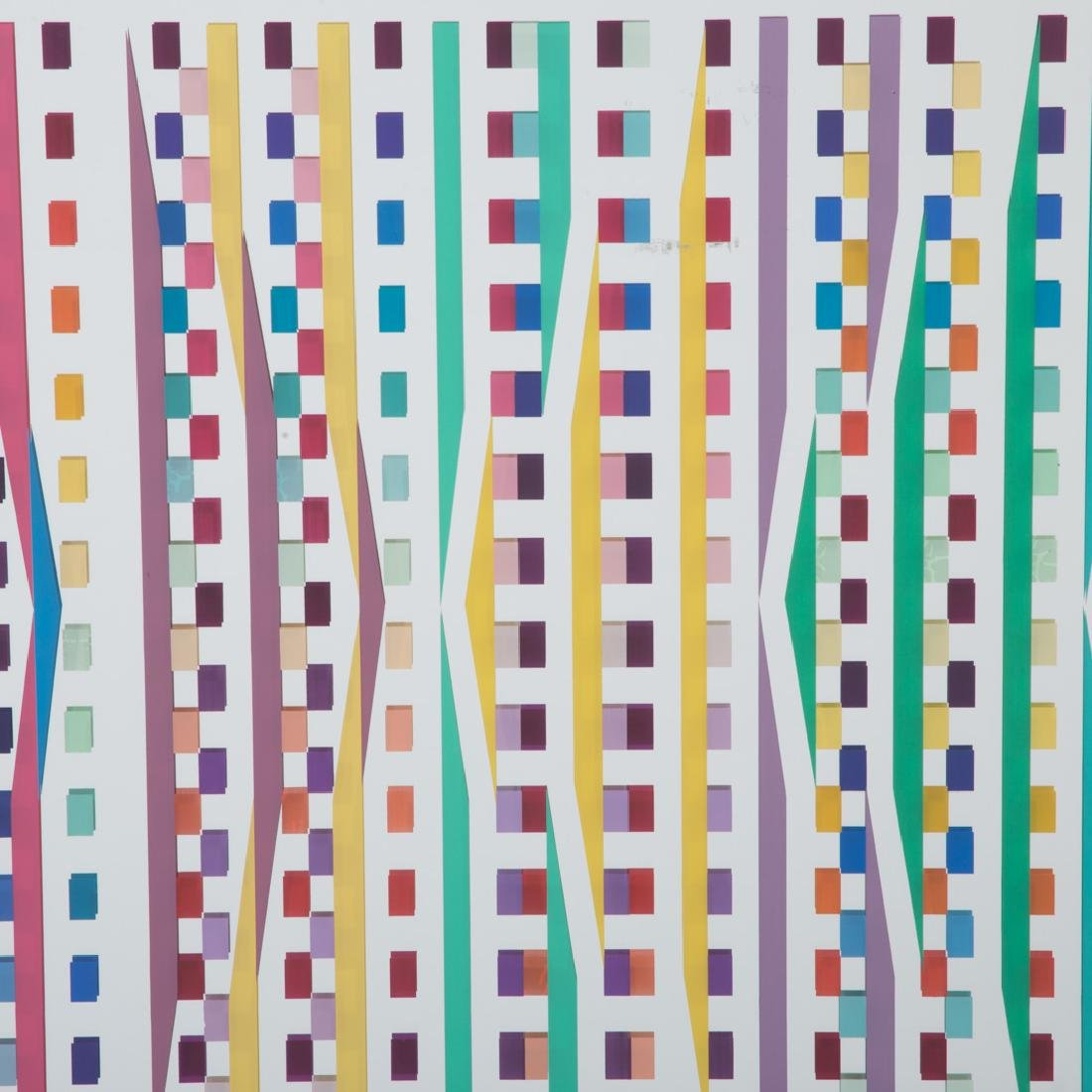 "Yaacov Agam. ""Environmental Space..."" screenprint - 2"