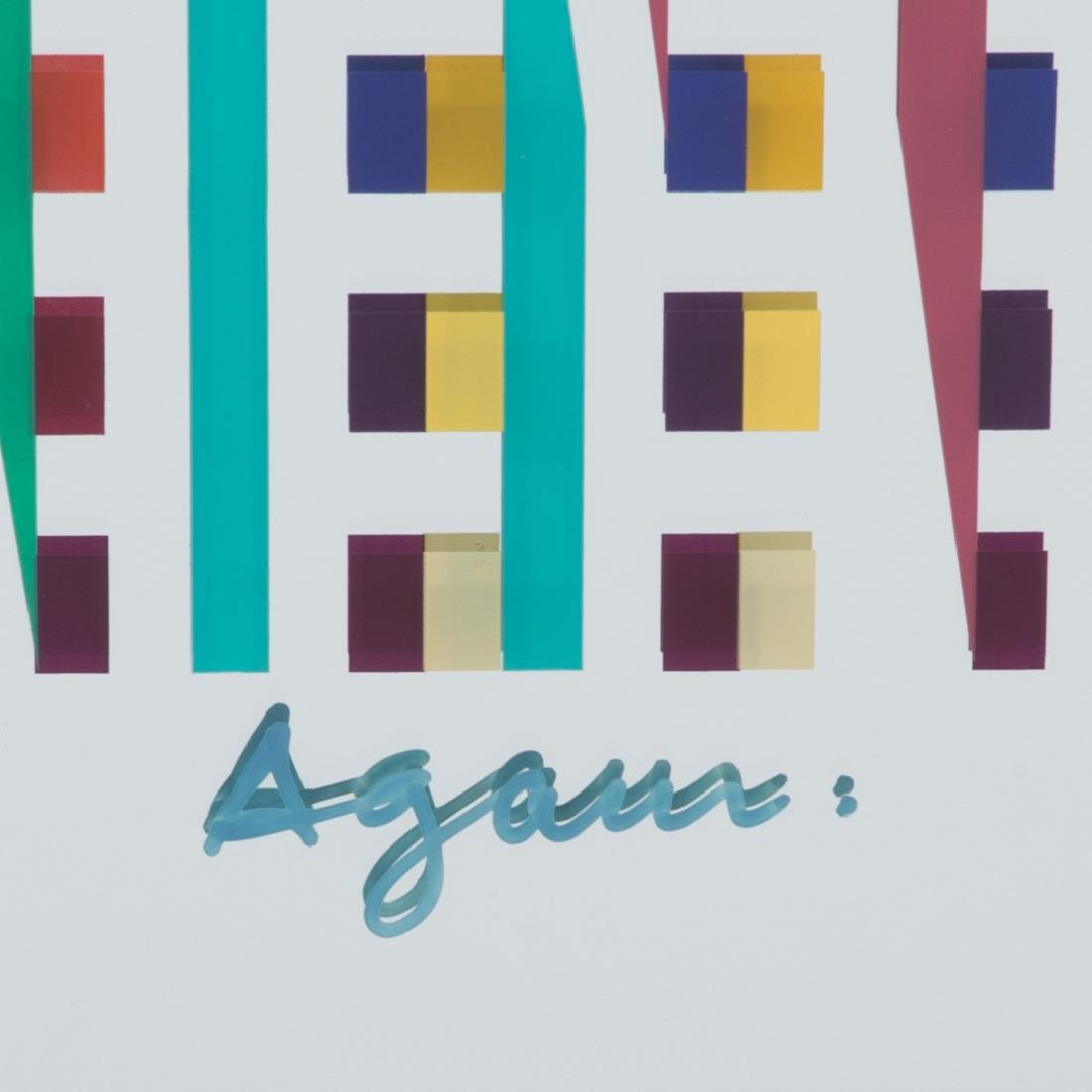 "Yaacov Agam. ""Environmental Space..."" screenprint - 4"