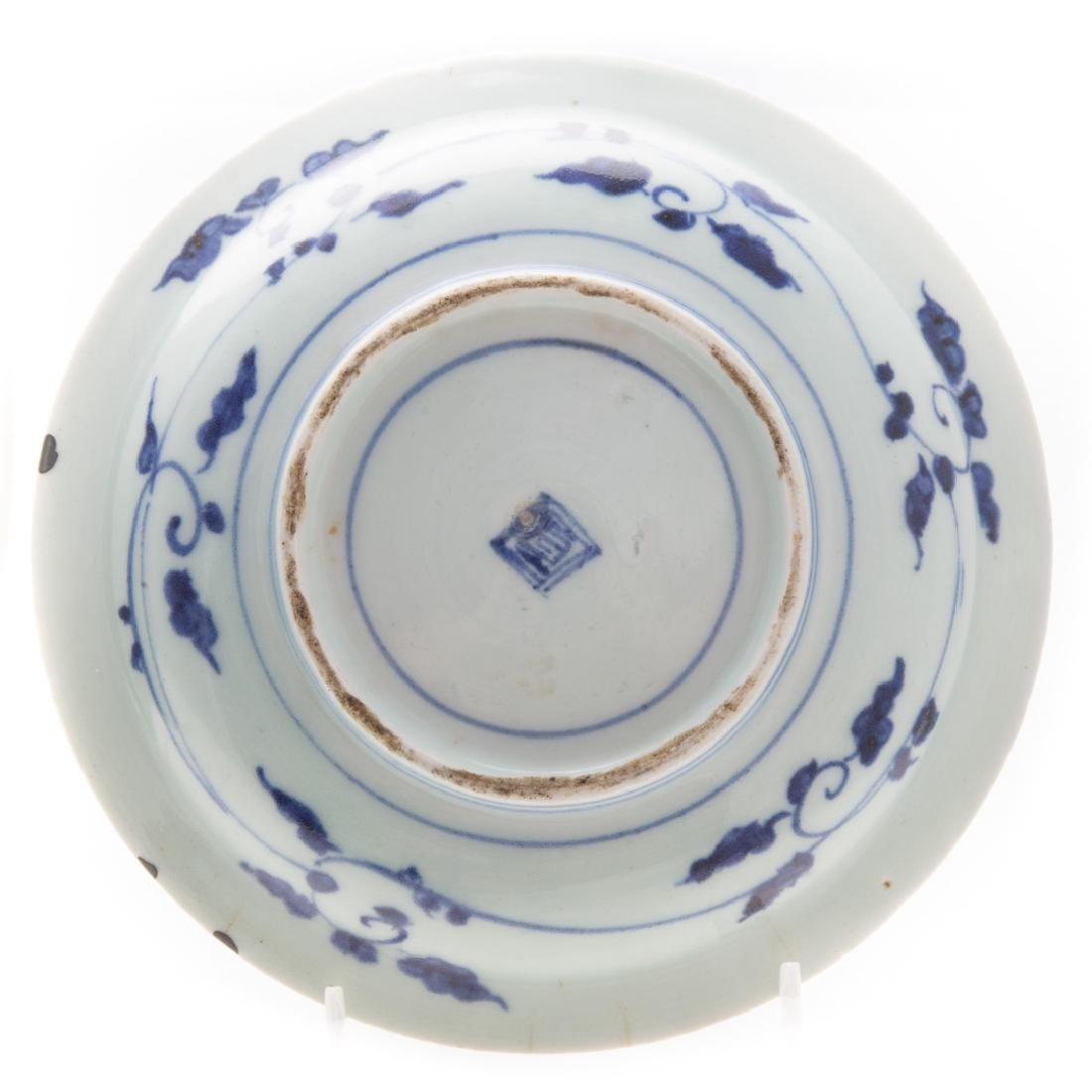 Two Chinese Export porcelain articles - 3
