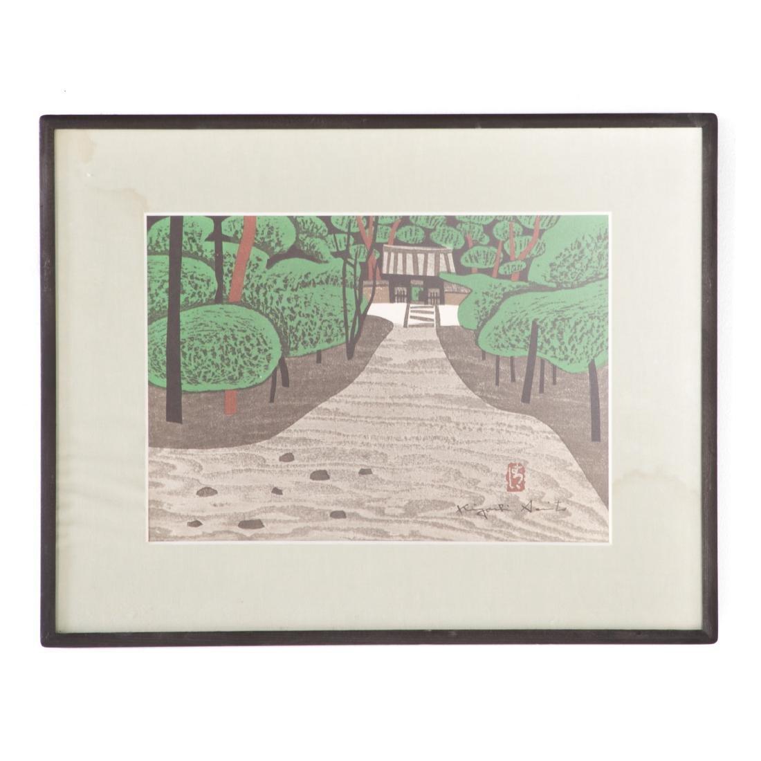 Kiyoshi Saito. Temple Gate in Forest woodblock