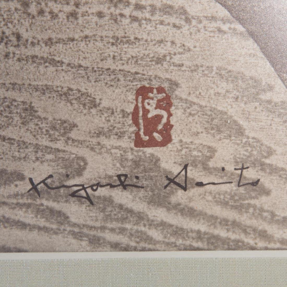 Kiyoshi Saito. Temple Gate in Forest woodblock - 3