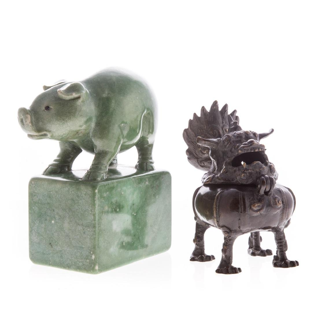 Chinese carved hardstone pig and bronze censor - 2