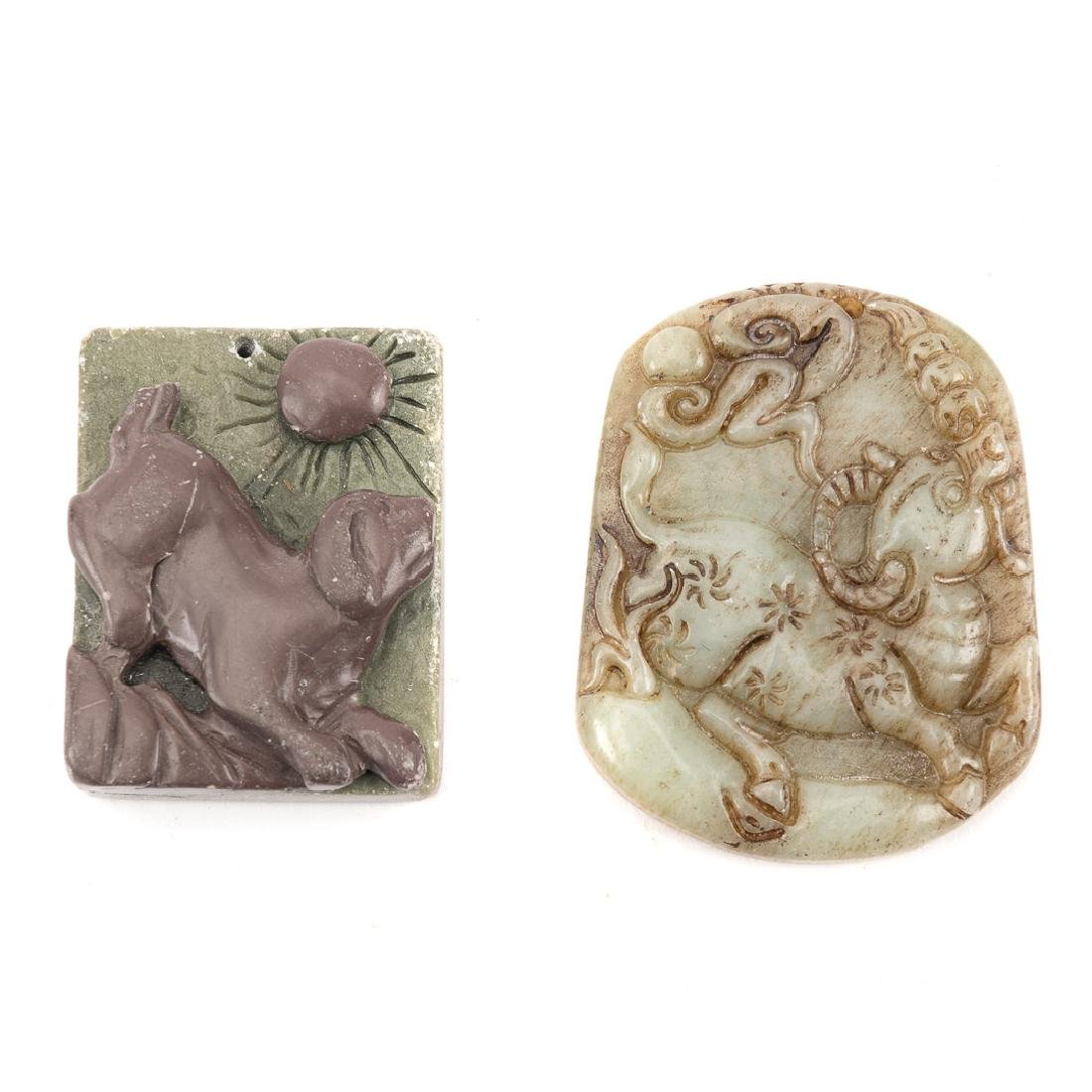 Six Chinese carved jade pendants - 3