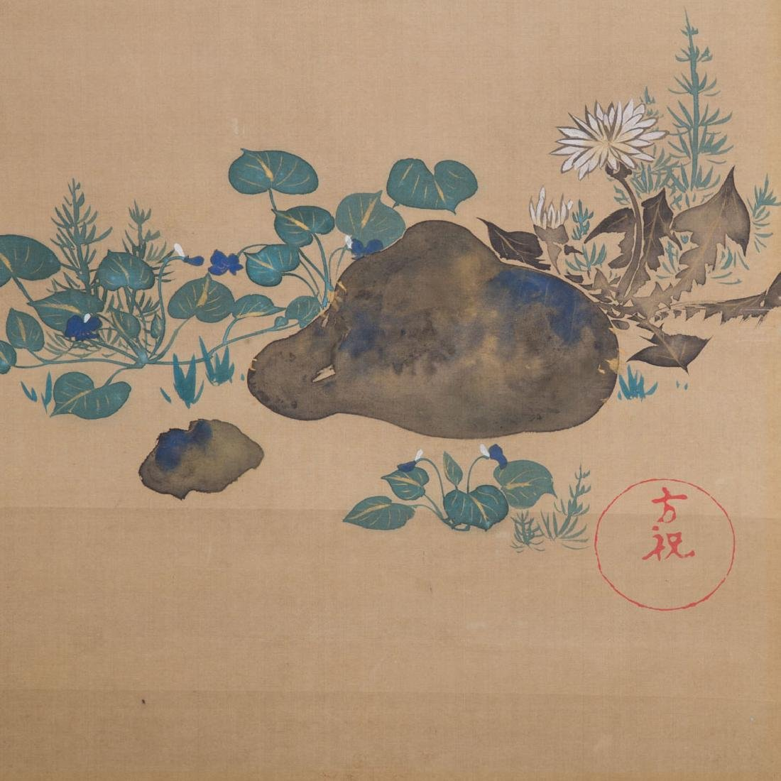 Japanese four-panel room screen - 3