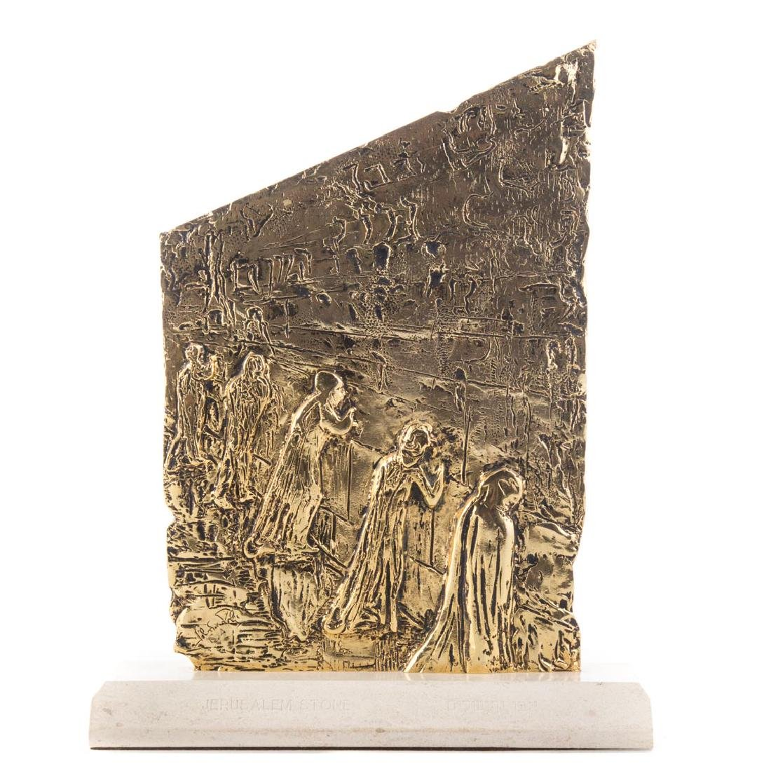 "Salvador Dali. ""Wailing Wall"", bronze"