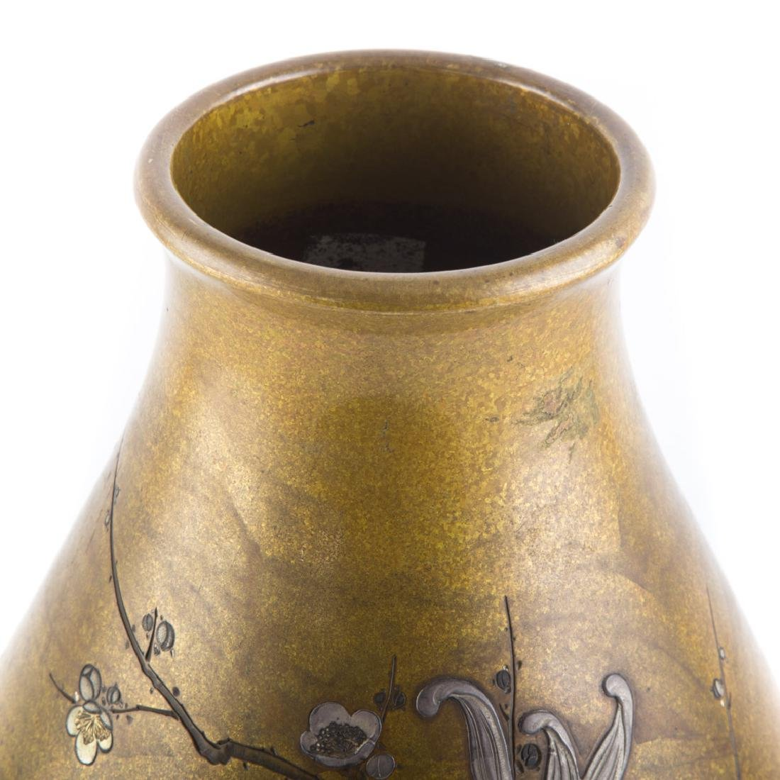 Japanese bronze and mixed metal vase - 3