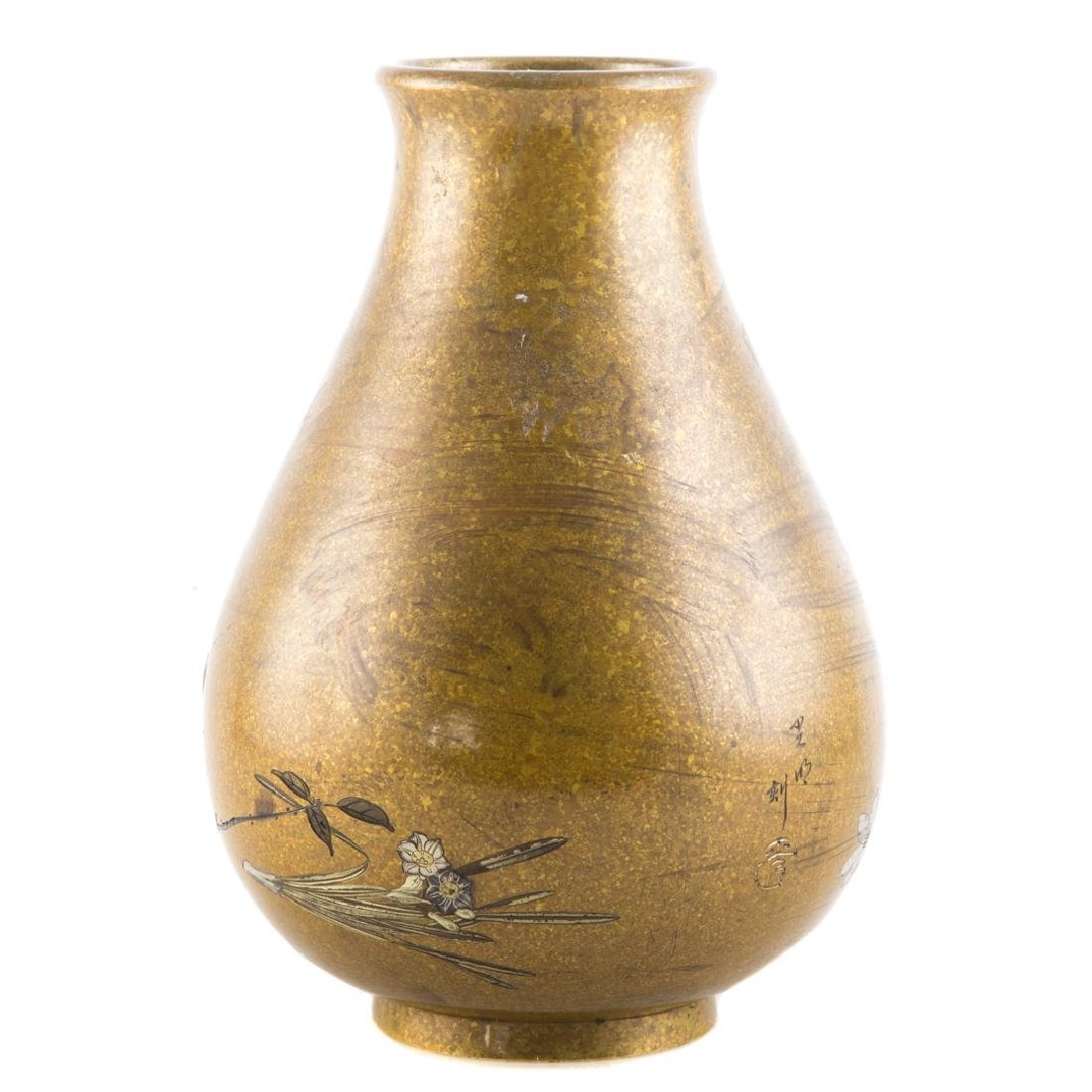 Japanese bronze and mixed metal vase - 4