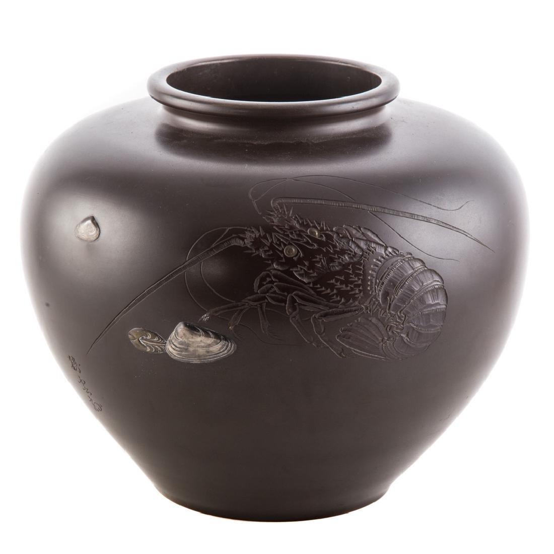 Japanese bronze mixed metal vase