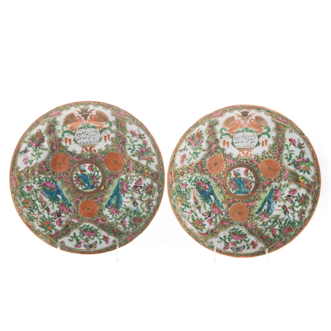 Pair rare Chinese Export armorial plates
