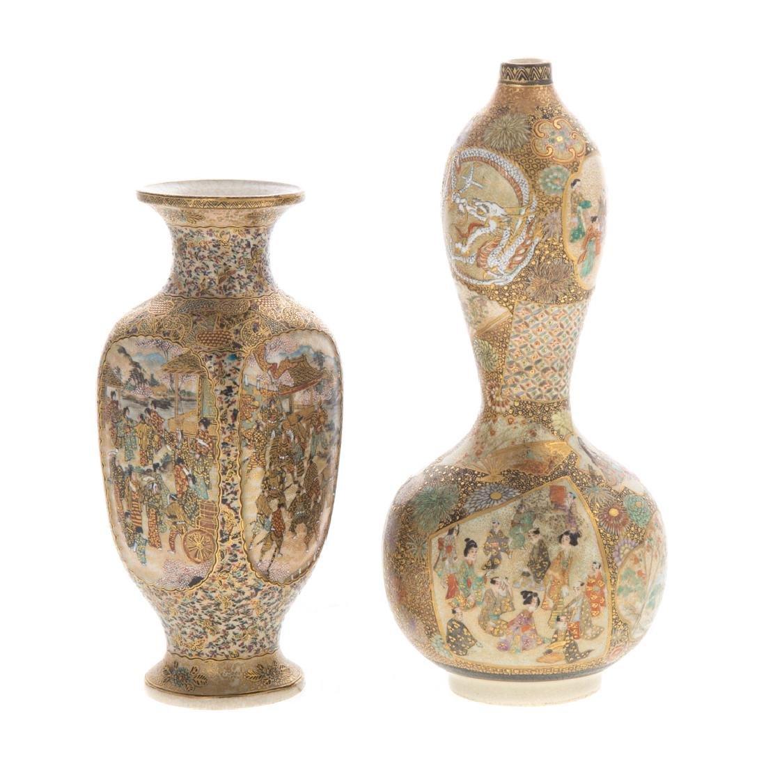 Japanese Satsuma miniature vase/double gourd vase