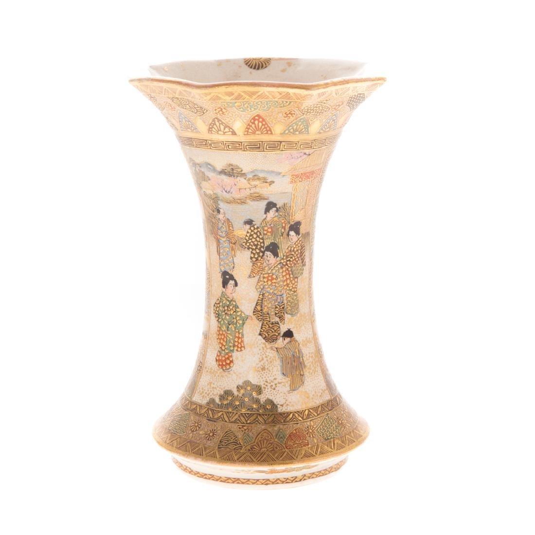 Two Japanese Satsuma miniature trumpet vases