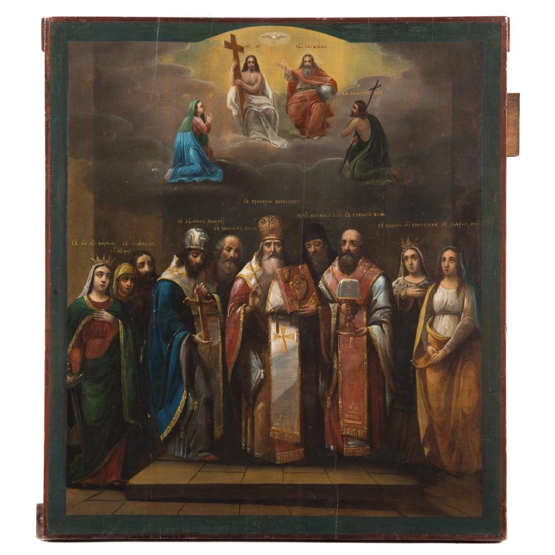 Russian School, late 19th c. Trinity and Saints