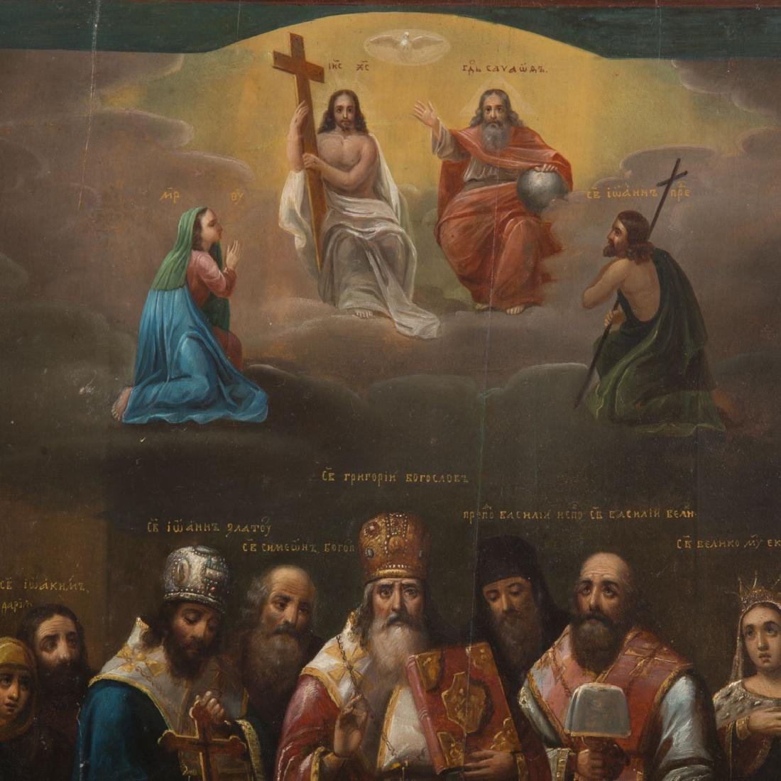 Russian School, late 19th c. Trinity and Saints - 2