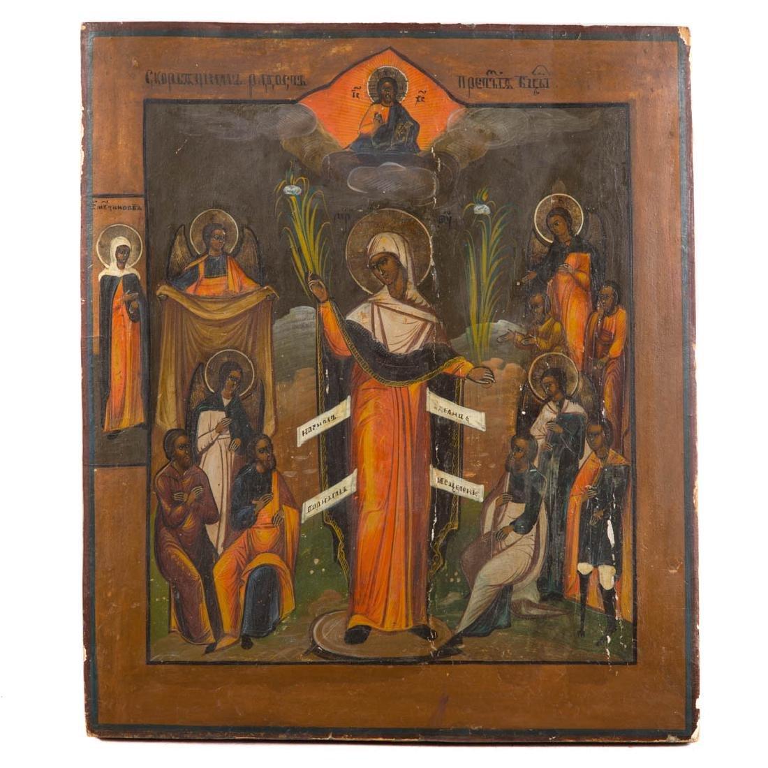 Russian Icon, 19th c. Female Saint, egg tempera