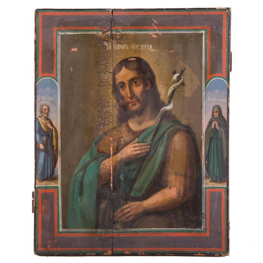 Russian Icon, late 19th c. St. John the Baptist