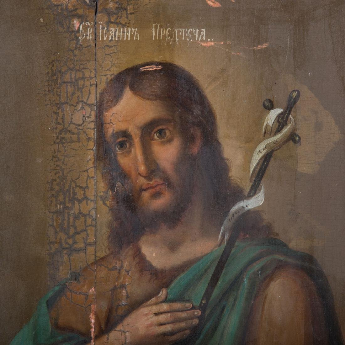 Russian Icon, late 19th c. St. John the Baptist - 2