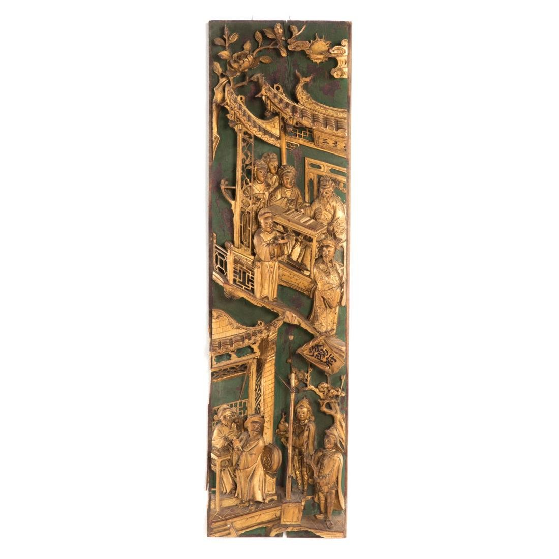 Chinese carved and gilded wood panel fragment