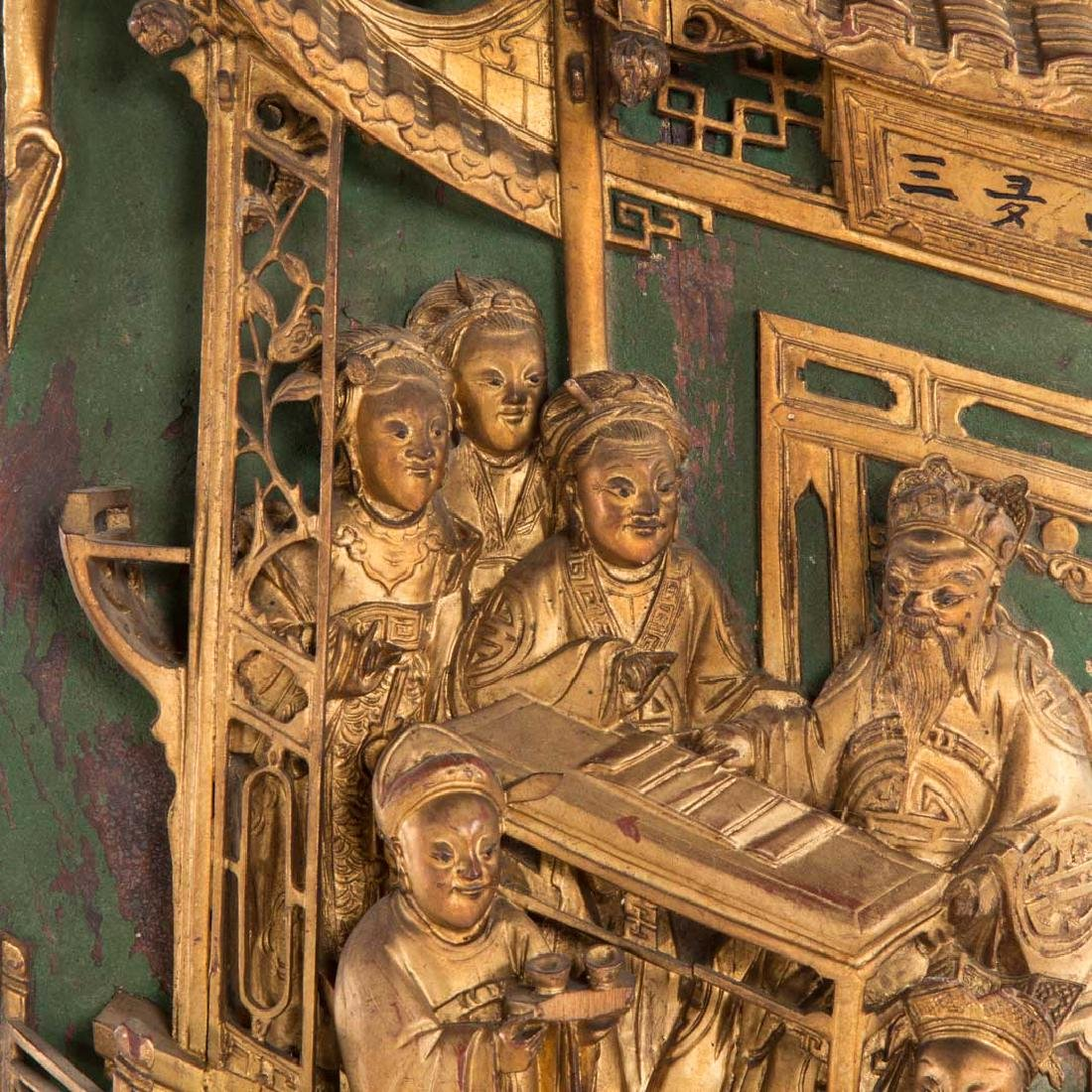 Chinese carved and gilded wood panel fragment - 2