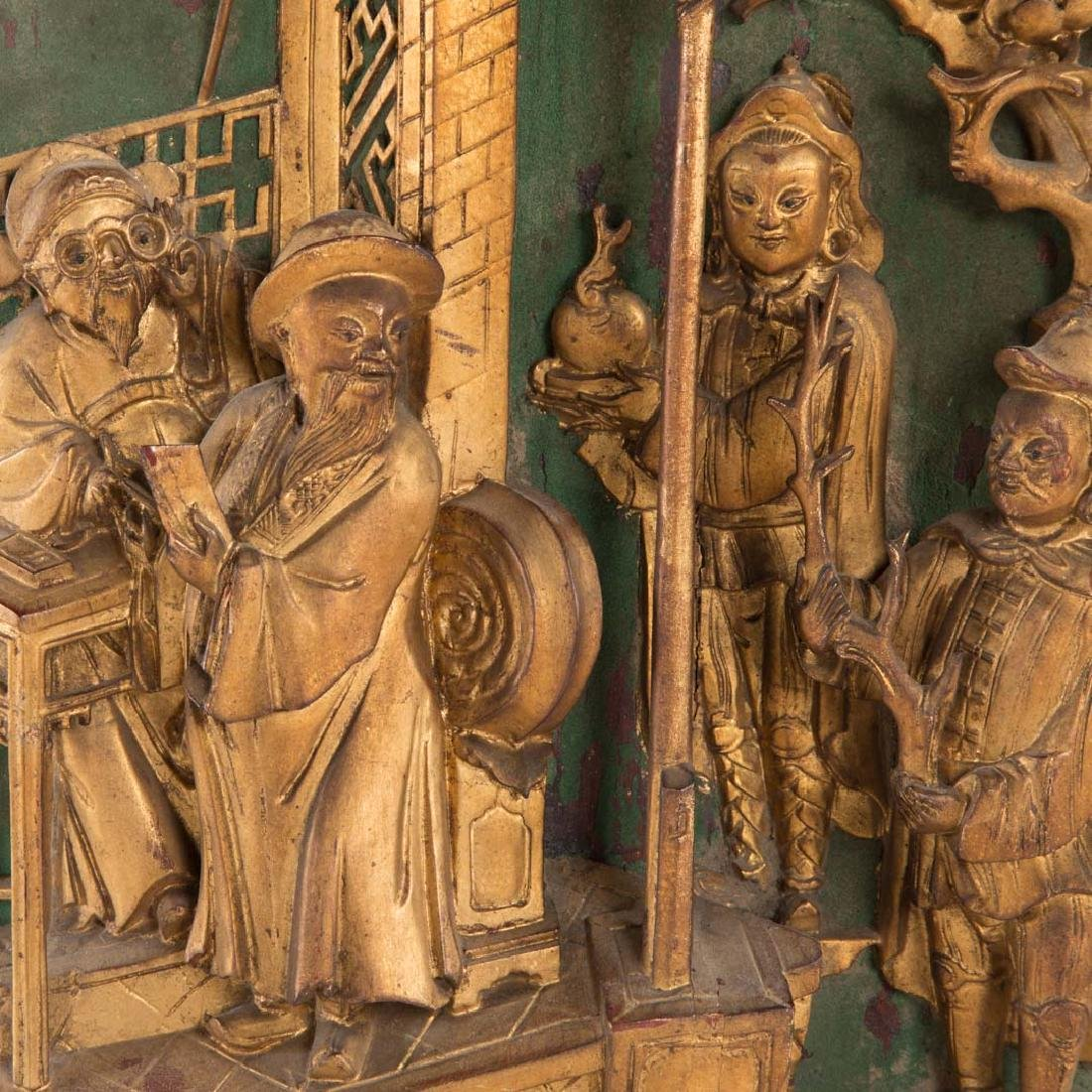 Chinese carved and gilded wood panel fragment - 4