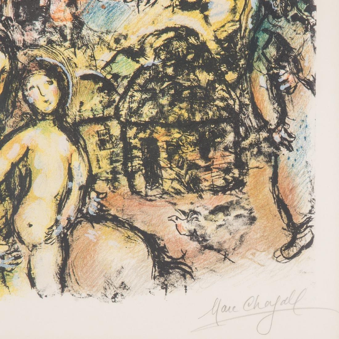 """Marc Chagall. """"La Sainte Famille,"""" lithograph - 3"""