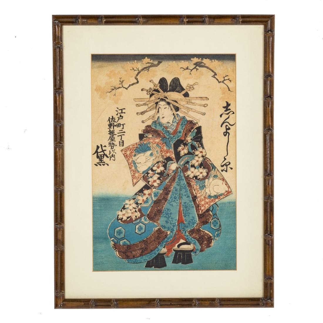 Four Japanese color woodblock prints - 2