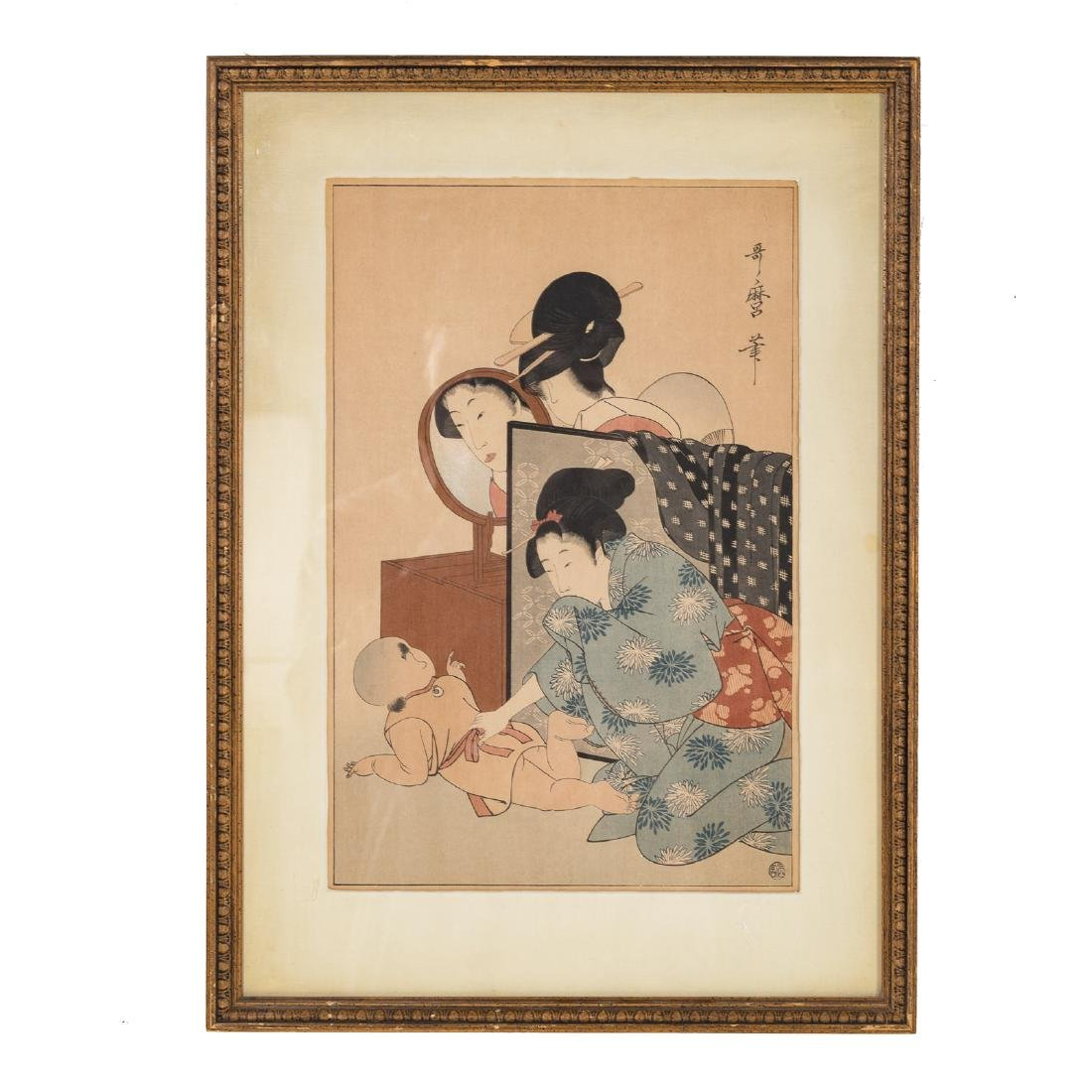 Four Japanese color woodblock prints - 4