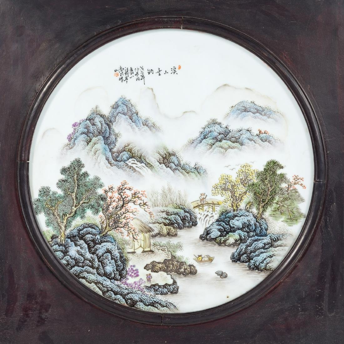 Two Chinese painted porcelain plaques - 2