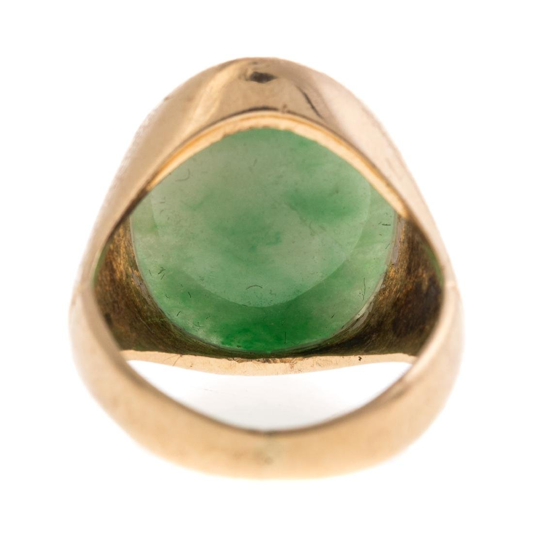 A Lady's Jadeite Ring in 14K Gold - 4