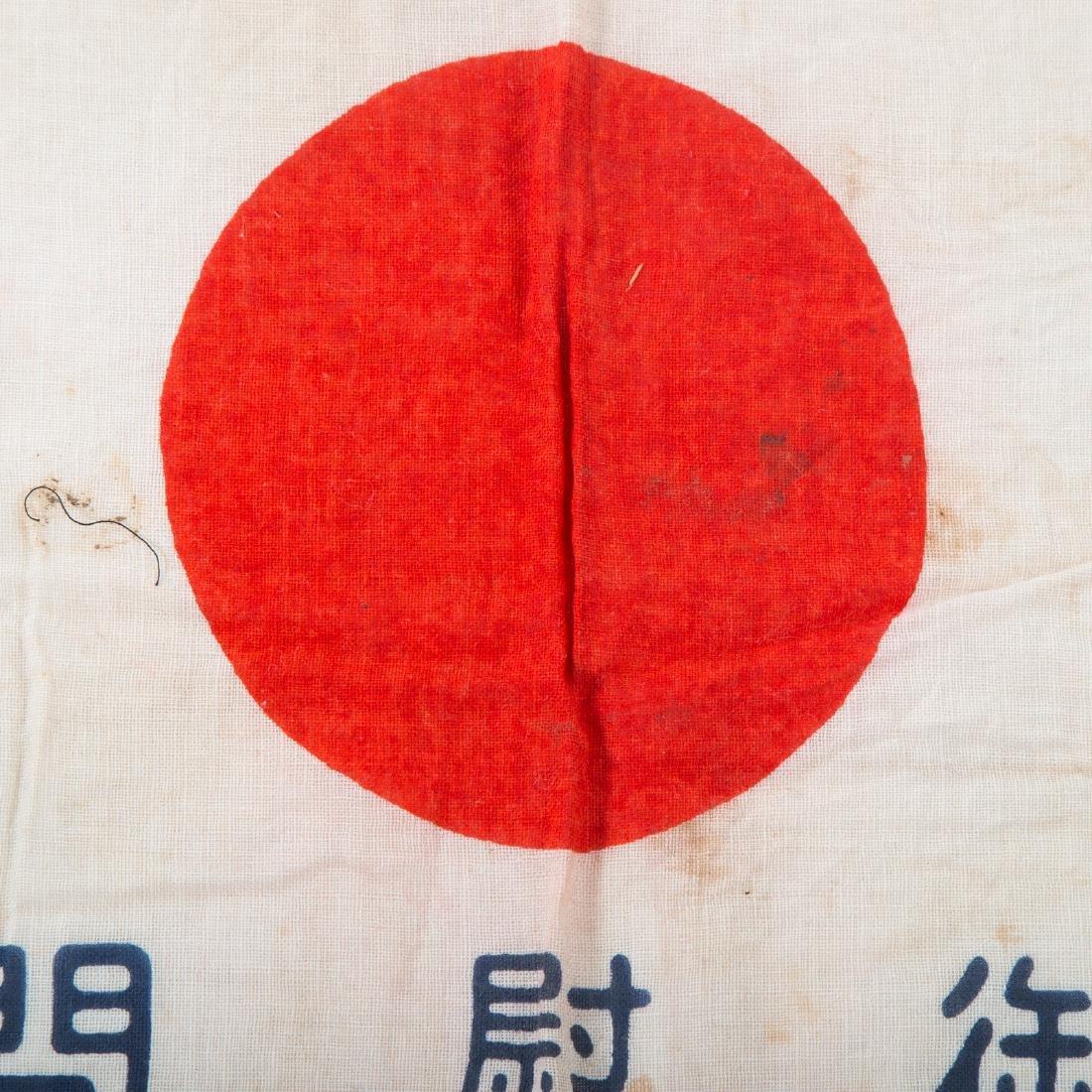 "Japanese WWII cloth ""meatball"" flag - 3"