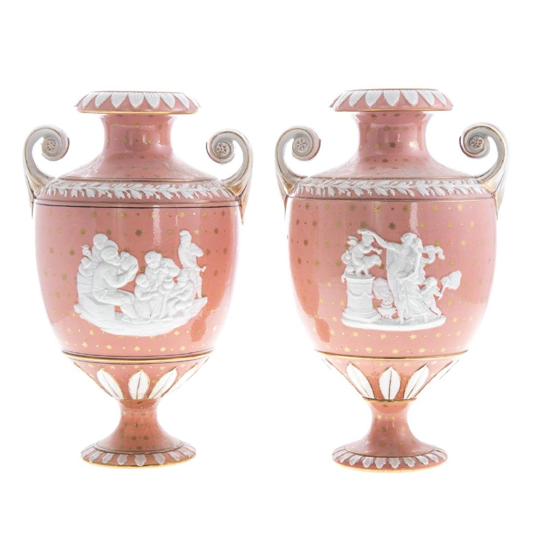Pair Wedgwood glazed jasperware urns