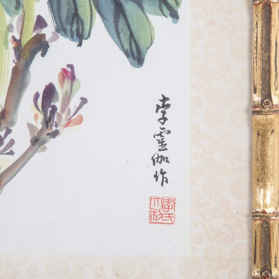 Chinese School 20th century gouache - 3