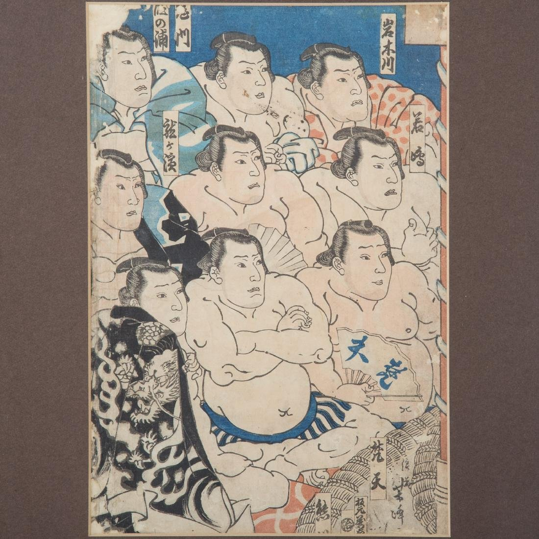 Two Japanese color woodblock prints - 3