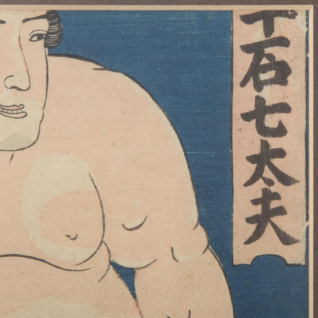 Two Japanese color woodblock prints - 6