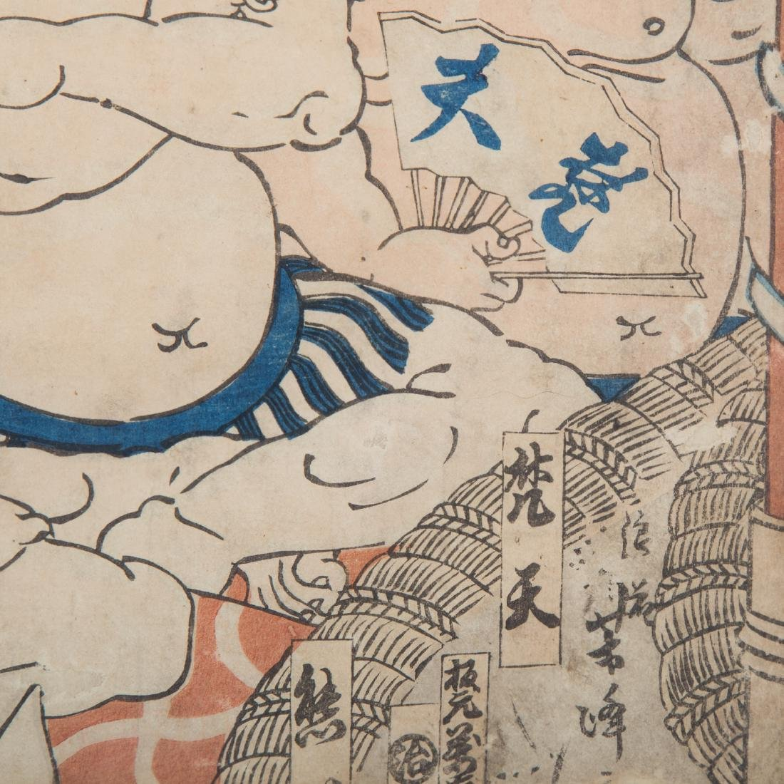Two Japanese color woodblock prints - 7