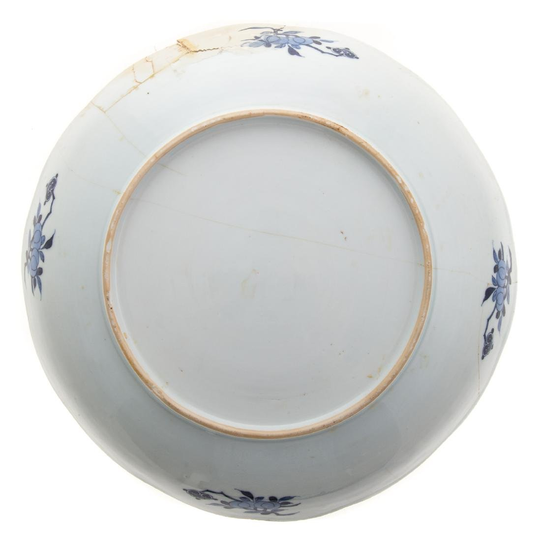 Chinese Export armorial bowl - 5
