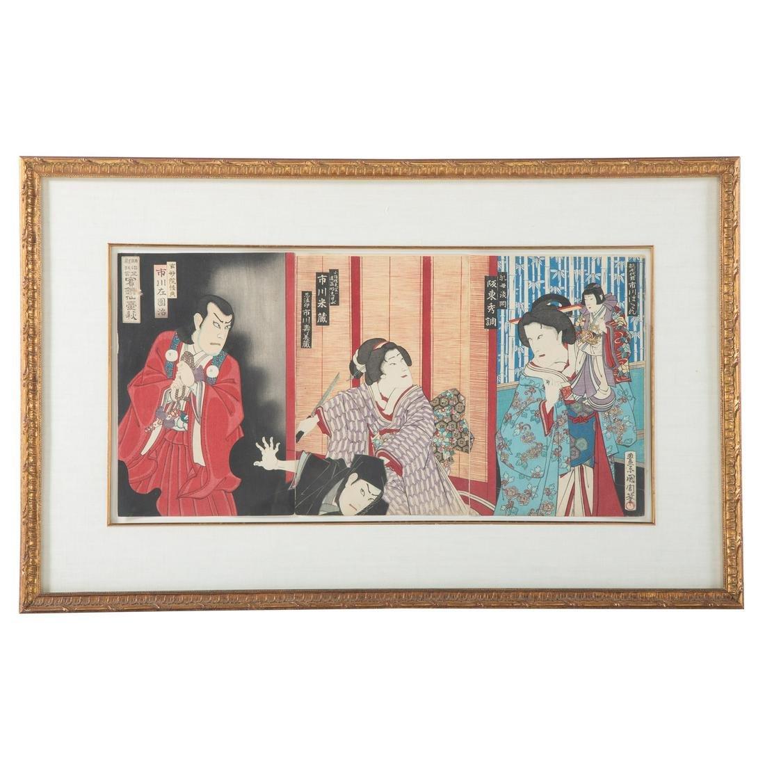 Toyohara Kunichika. Kabuki Scene