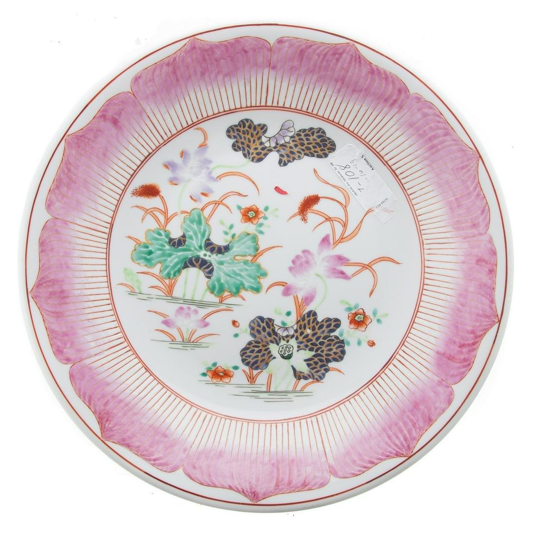 Chinese Famille Rose Lotus Low Bowl