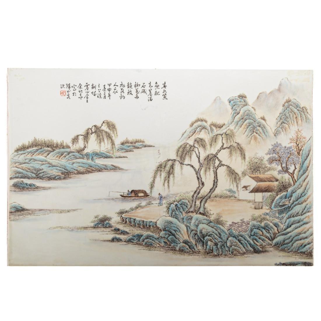 Chinese Painted Landscape Porcelain Plaque