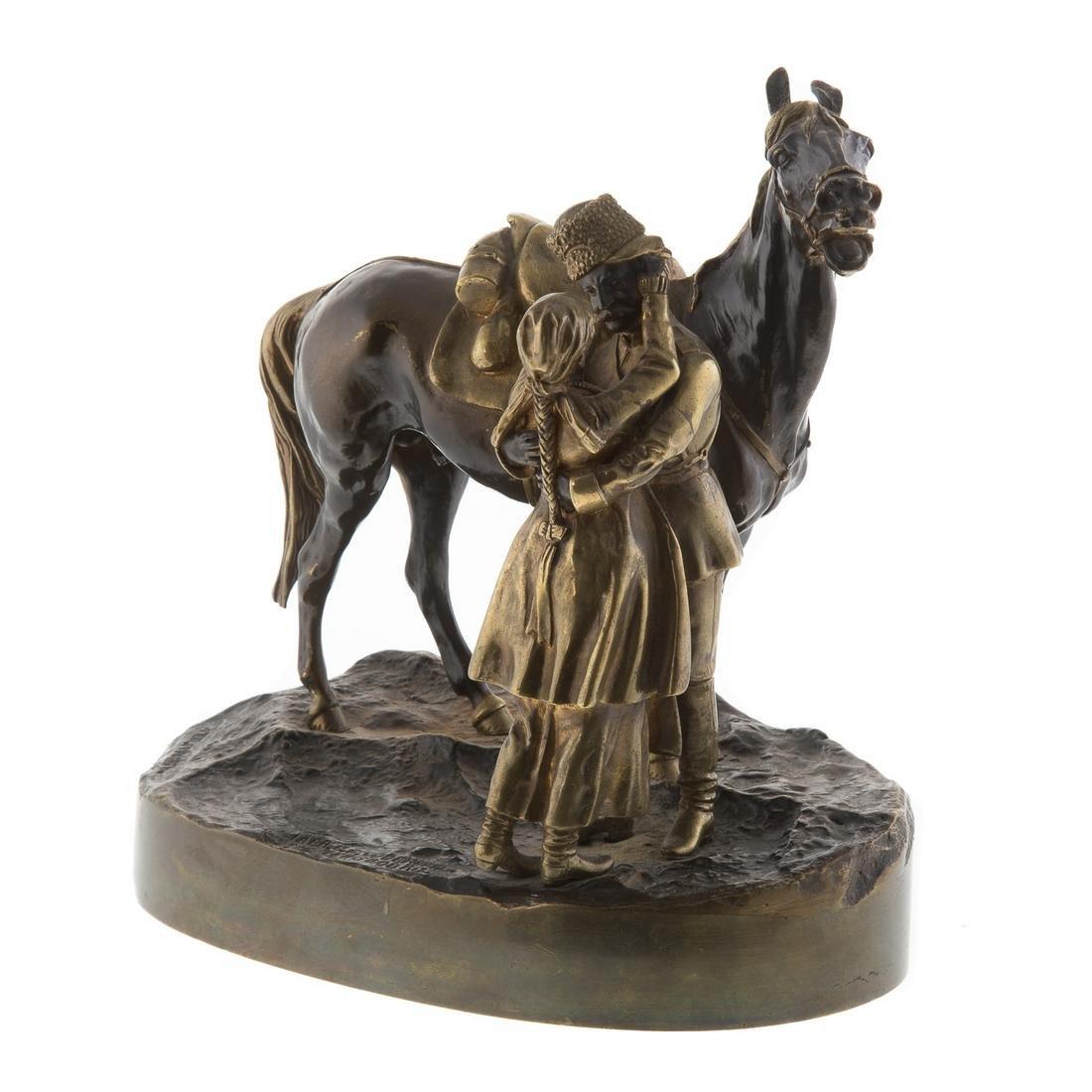 Vasily Grachev, Farewell Kiss Bronze