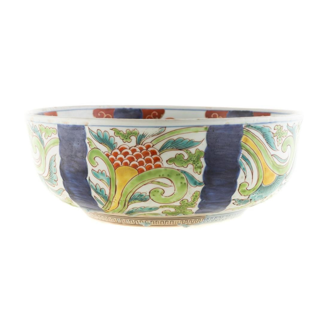 Japanese Imari Porcelain Bowl