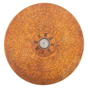 Chinese Feng Shui Etched Wood Compass